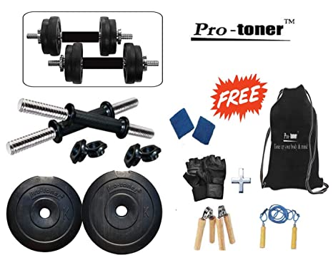 4385bf403a5 Buy Protoner 10kg Adjustable Dumbbells with String Bag Online at Low Prices  in India - Amazon.in