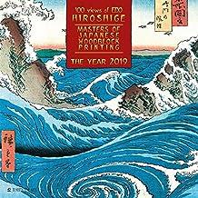Hiroshige Japanese Woodblock Painting 2019