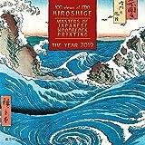 Hiroshige Japanese Woodblock Painting 2019 (FINE ARTS)