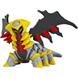 Pokemon Black & White Takaratomy M Figure - M-123 - Giratina (Altered Forme)