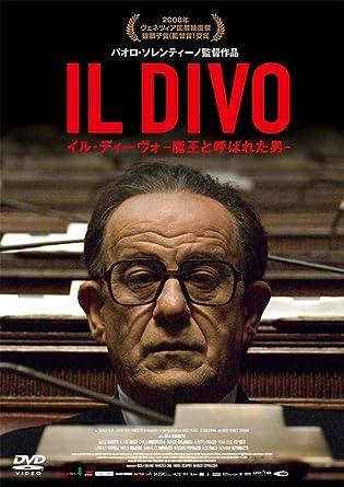 Amazon | イル・ディーヴォ [DVD...