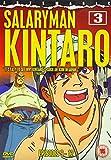 Salaryman Kintaro - Vol. 3 [DVD]