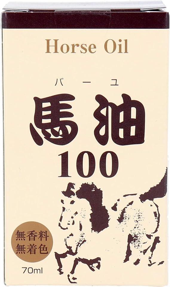 Hikari 馬油100