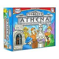 Juguetes populares Athena Brainteaser Puzzle