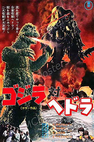 "PremiumPrints - Godzilla Vs Hedorah 1971 Japanese Movie Poster - XMCP300 Premium Decal 11"" x 17"" (28 cm x 43 cm)"