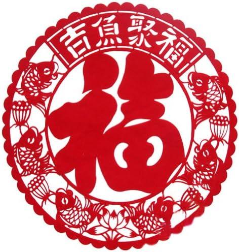2本セット美しい鯉/幸運なキャラクター繊細な中国の紙の装飾をカット