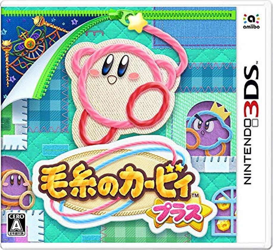 債務者押す保険をかけるメイド イン ワリオ ゴージャス - 3DS