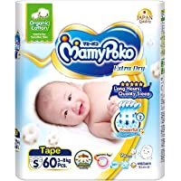 MamyPoko MamyPoko Extra Dry Tape Organic Small, 60 count, 60 count