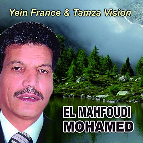 mahfoudi mp3