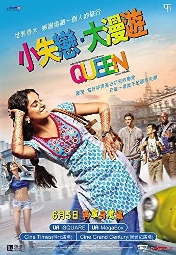 Amazon.com: Queen (Region 3 DVD / Non USA Region) (English & Chinese  subtitled) Indian Bollywood movie: Kangana Ranaut, Rajkummar Rao, Lisa  Haydon, Vikas Bahl: Movies & TV