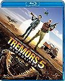 トレマーズ ブラッドライン [Blu-ray]