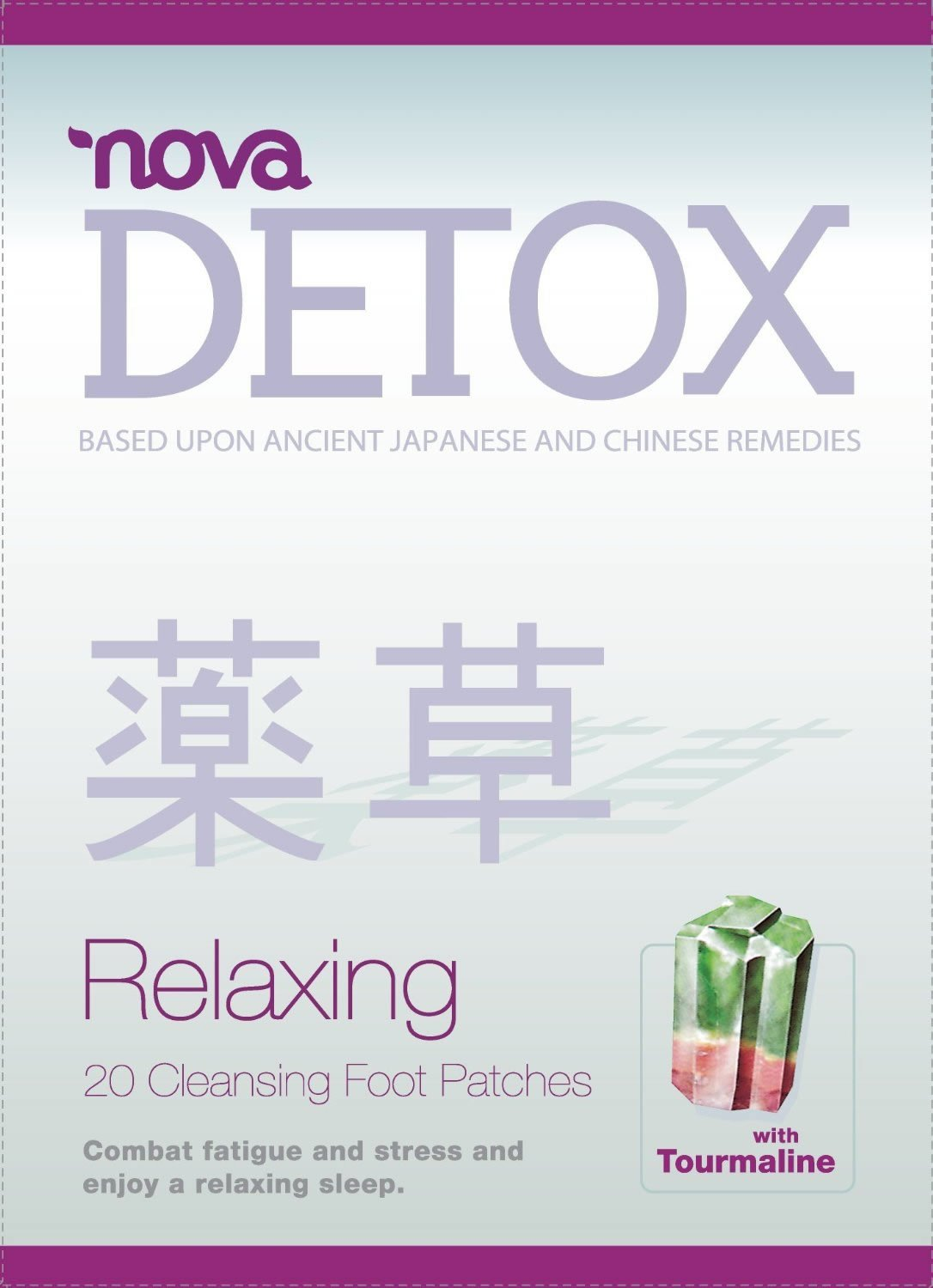 Detox Foot Patches - 20 Patches - 100% Natural Pure Body Cleansing Nova Detox Pads