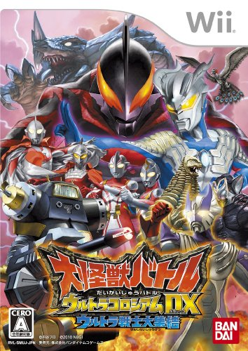 Daikaijuu Battle: Ultra Coliseum DX - Ultra Senshi Daishuuketsu [Japan Import] by Namco Bandai Games