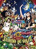 HKT48春のライブツアー ~サシコ・ド・ソレイユ2016~(Blu-ray6枚組)
