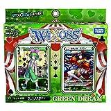 Wixoss WXD-12 TCG pre-it built deck Green Dream by TOMY