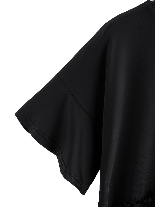 Romwe Womens Loose Ruffle Hem Short Sleeve High Low Peplum Blouse Top
