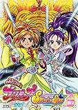 ふたりはプリキュア Splash☆Star 【10】 [DVD]