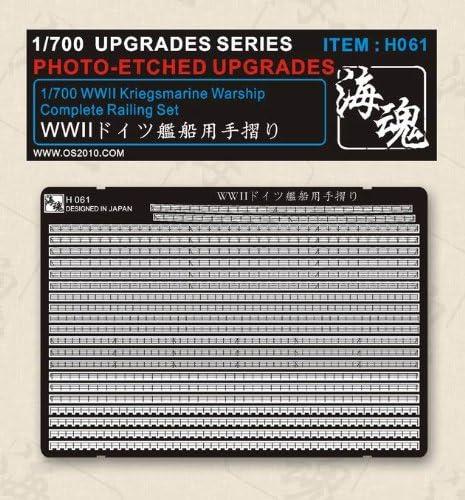 1/700 WWII ドイツ海軍 艦艇 手摺りセット 汎用 海魂 OceanSpirit [H061] WWII Kriegsm