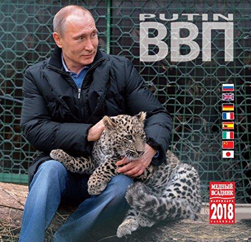 2018 Wall Calendar VVP Vladimir Putin, 300 mm x 300 mm, 8 Languages MVsadnik