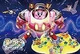 3ds japan kirby - Ensky Kirby Planet Robobot Jigsaw Puzzle (300 Piece)