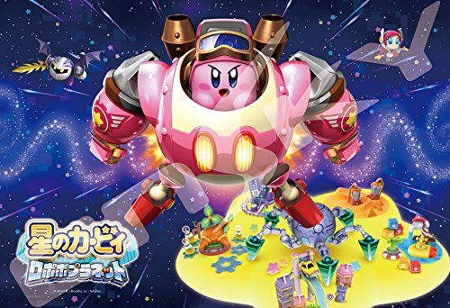 3ds japan kirby - 9