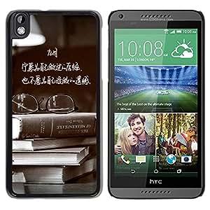 Dragon Case - FOR HTC DESIRE 816 - Don't leave regret - Caja protectora de pl??stico duro de la cubierta Dise?¡Ào Slim Fit