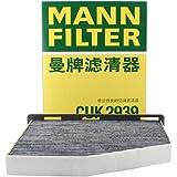 MANNFILTER 曼牌滤清器 双效空调滤清器CUK2939(迈腾/速腾/高尔夫/帕萨特/途安)