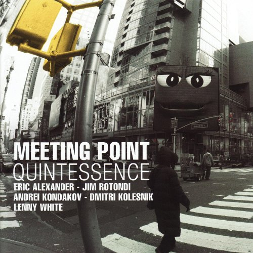 Meeting Point (Quintessence)