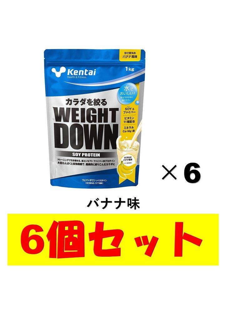 kentai 健康体力研究所 ウェイトダウン ソイプロテイン バナナ風味 K1241  1kg 6個セット B079BMBZ3Z