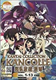 KANTAI COLLECTION : KANCOLLE - COMPLETE TV SERIES DVD BOX SET ( 1-13 EPISODES )