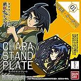 Bandai Hobby Character Stand Plate: Mikazuki Augus