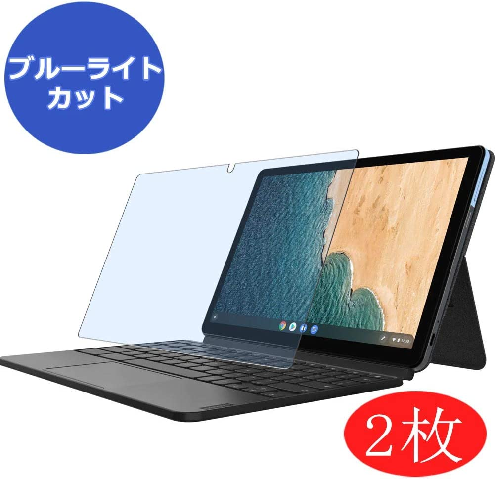 """[2 Pack] Synvy Anti Blue Light Screen Protector for Lenovo IdeaPad Duet Chromebook 10.1"""" Screen Film Protective Protectors [Not Tempered Glass]"""