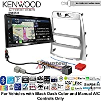 Volunteer Audio Kenwood DNX574S Double Din Radio Install Kit with GPS Navigation Apple CarPlay Android Auto Fits 2009-2012 Hyundai Genesis (Silver) (Manual A/C controls)