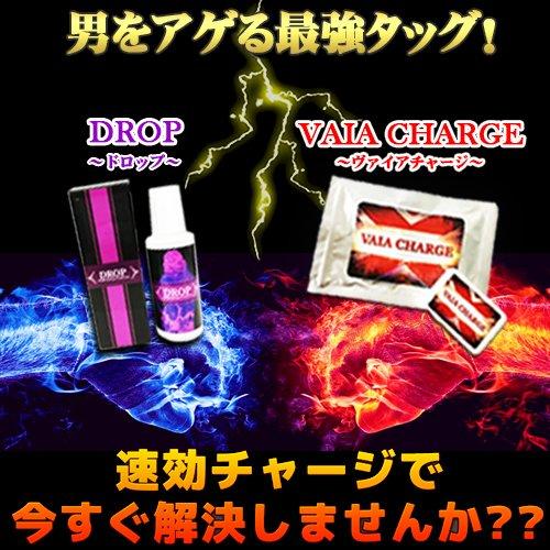 DROP×VAIA CHARGE B07DXL7NF2