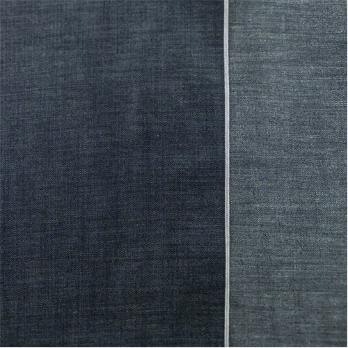 Dark Blue Cotton Slub Japanese Selvedge Denim, Fabric by The (Japanese Denim Fabric)