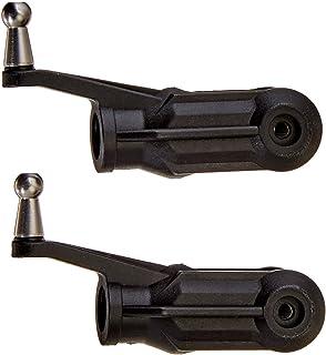 Blade Rotorkopfanlenkungen für Blade 230S BLH1504