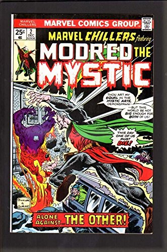 marvel-chillers-2-90-vfnm-1975-modred-the-mystic-white-paper-high-grade