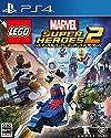 LEGO マーベル スーパー・ヒーローズ2 ザ・ゲームの商品画像