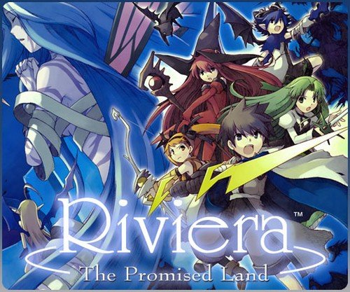 Amazon Com Riviera The Promised Land Sony Psp Video Games