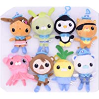 """8pcs/Set 5"""" Octonauts Plush Doll Toys Keychain Backpack Tag Captain Barnacles Party Supplies"""