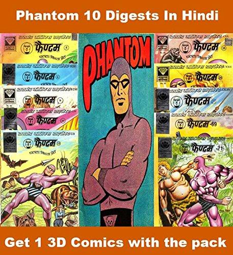 Buy Phantom Comics Digests Set of 10 Books In Hindi + Free