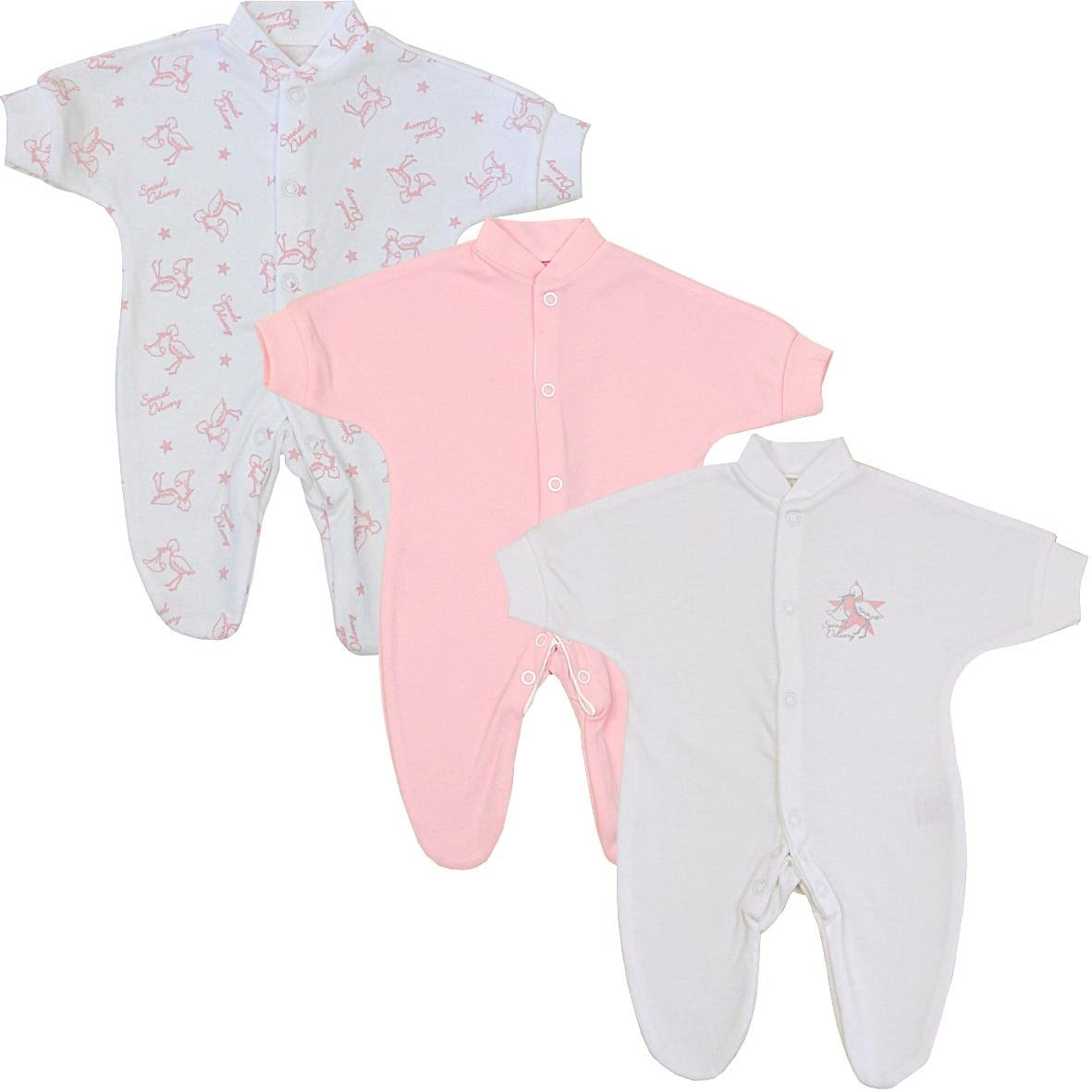 Preemie Baby Clothes Pack of 3 Sleepers / Footies 1.5 - 7.5lb Pink Teddy P3