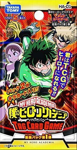 My hero academia HA-01 tag card game expansion pack no. 1 series DSP-BOX by Tomy(takaratomy) ()