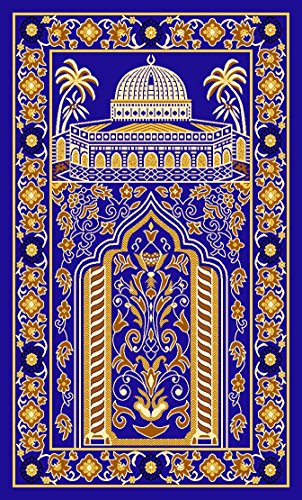 Islamic Prayer Muslim Traditional Non slip product image