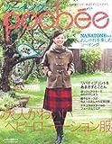 ソーングpochee vol.12 (Heart Warming Life Series)