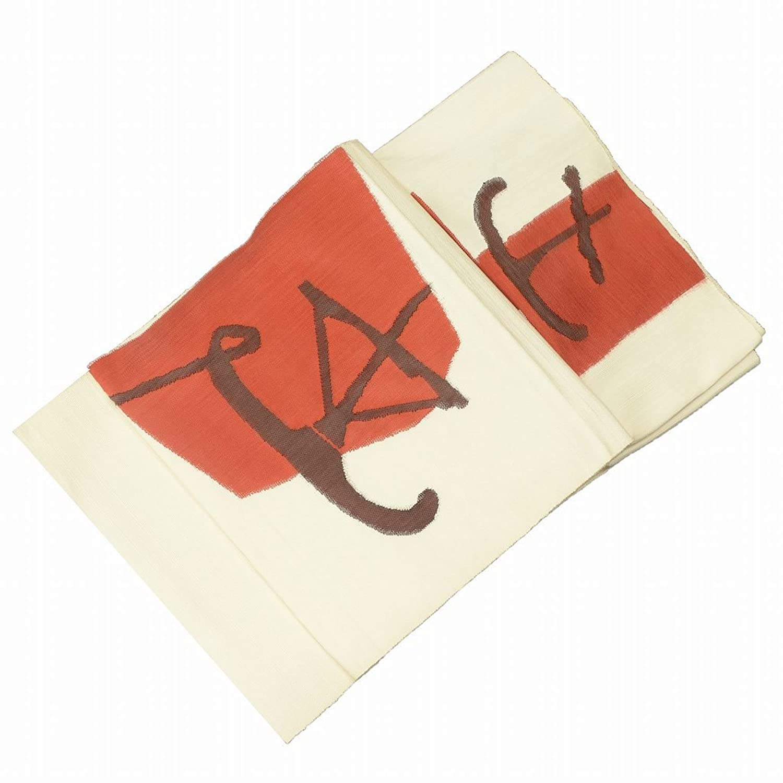 リサイクル 名古屋帯 中古 正絹 八寸 なごやおび 紬地 抽象文様 美品 白系 ll1128b B07DQL3BC1  -
