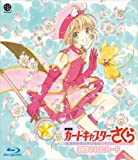 Cardcaptor Sakura Movie 2: The Sealed Card & Theatrical Anime Kero-chan ni Omakase! [Blu-ray]