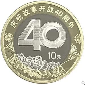 NKJWHB Monedas conmemorativas por el 40 Aniversario de la reforma y Apertura en 2018: Amazon.es: Juguetes y juegos