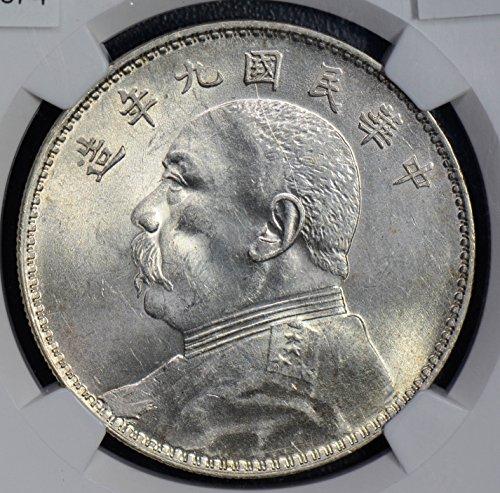 1920 CN NG0574 China Dollar NGC MS61 silver DE PO-01 NGC ()