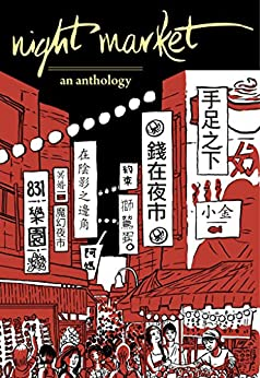 Night Market: An Anthology by [Brown, Katrina A., Chung, CK Hugo, Green, J.J., Jantzen, Katannya, Ke, Kevin, Norman, C.A., Phelps, L.L., TeGrotenhuis, Jeremy A., Webb, Brian Q., Woods, Pat]